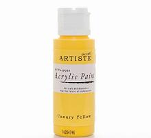 Краска акриловая ARTISTE канареечно-желтый
