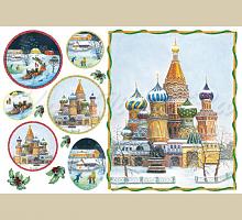 """Бумага рисовая """"Русские пейзажи"""""""