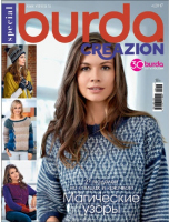 Burda Creazion 4/2017