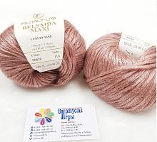 Пряжа Белсаида Макси (Belsaida Maxi), цвет 90638 чайная роза