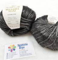 Пряжа Белсаида Макси (Belsaida Maxi), цвет 80613 темно-серый