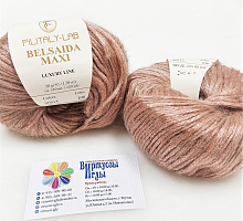 Пряжа Белсаида Макси (Belsaida Maxi), цвет 90615 розовый беж