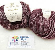 Пряжа Калари (Kalari), цвет 1643 темно-бордовый