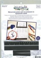 Магнитная рамка для вышивания 22 х 31 см