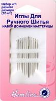 Иглы для ручного шитья, набор домашней мастерицы, 12 шт