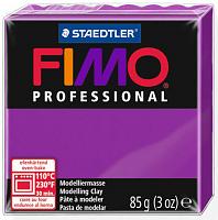 Полимерная глина FIMO «PROFESSIONAL» цвет фиолетовый