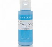 Краска акриловая ARTISTE голубой
