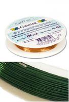 Проволока для бисера металл DG-3 d 0.3 мм, цвет зеленый