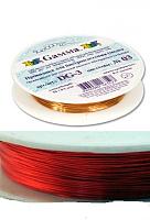 Проволока для бисера металл DG-3 d 0.3 мм, цвет ярко-красный