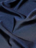 Бифлекс синий
