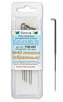 Иглы для валяния (фелтинга) запасные FNB-005 №40 тонкие  обратные