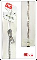Молнии RIRI металл. Ni, 4 мм, 60 см, на атласной тесьме, 1замок разъемный, F