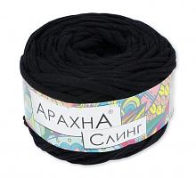 "Трикотажная пряжа ""ARACHNA"" ""Sling"" 002 черная, 130гр"