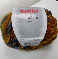 Ушуайя 613 ирис (сине-желтая)