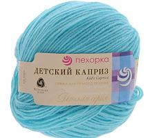 «Детский каприз» 222 голубая бирюза