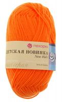 «Детская новинка» 284 оранжевый