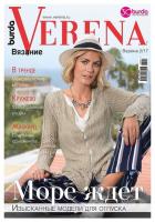 Verena №2 2017