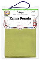 Канва в упаковке Aida 14 ct, 65 х 50 см, цвет ярко-зелёный