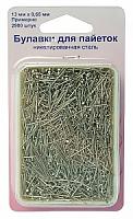 Булавки-гвоздики для пенопластовых заготовок 2900 шт