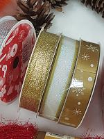 Набор новогодних лент золотой