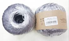 Пряжа Рафия (Raffia), цвет 174 стальной