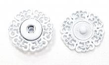 Кнопка пришивная металлическая ажурная белая, 21 мм