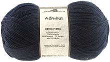 Пряжа Admiral, 100 гр., цвет 4485 морской