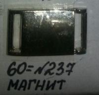 Застежка для купальника магнитная 13мм