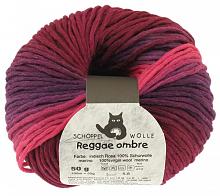 Пряжа Reggae Ombre, 50 гр., цвет 2095