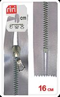 Молния riri атлас. никель,неразъем., 1замок 6мм,16см, тип подвески FLASH, цв