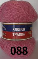 Пряжа Камтекс «Хлопок Травка» № 088 брусника