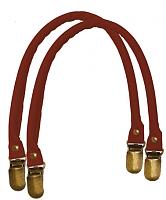 Ручки для сумки коричневые, 33см