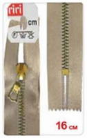 Молнии RIRI металл. GO, 6 мм, 16 см, на атласной тесьме, 1 замок неразъемный