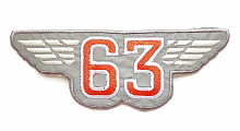 "Термоаппликация ""63"", 5 х 13.5 см"