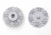 Кнопка пришивная металлическая ажурная серая, 21 мм