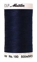 Нить универсальная SERALON 100, 500 м, цвет 0825