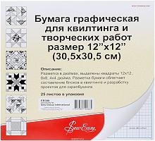 Бумага графическая для квилтинга и творческих работ 30,5*30,5 см Hemline