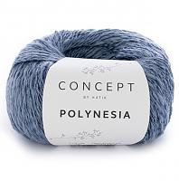 Пряжа Polynesia, цвет 75 темный голубой