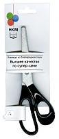 Ножницы зиг-заг, 20 см