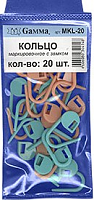 Маркировочное кольцо MKL-20 пластик 20 шт