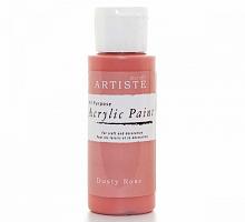 Краска акриловая ARTISTE грязно-розовый