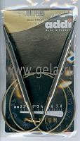 Спицы, круговые, супергладкие, никель, №9, 80 см.