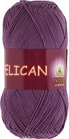 Пряжа Vita cotton Pelican  цвет 3997 пыльная роза