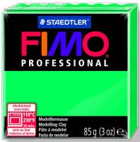 Полимерная глина FIMO «PROFESSIONAL» цвет чисто зеленый