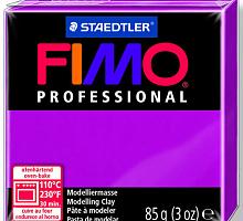 Полимерная глина FIMO «PROFESSIONAL» цвет чисто пурпурный