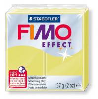 Полимерная глина FIMO «EFFECT» цвет цитрин