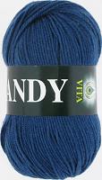 Пряжа Vita Candy, цвет 2507 джинсовый