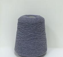Арт комфорт (10% кашемир, 90% меринос, 3.2м/1г) 06 темно-серый