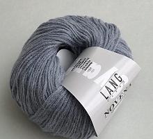 Novena Lang Yarns (Новена) 0033  голубой джинс