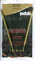Спицы, круговые, с удлиненным кончиком, позолоченные, №5, 80 см